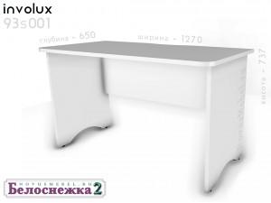 Письменный стол 1270мм. - 93s001-2