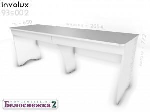 Двойной письменный стол - 93s002