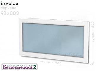 зеркало в рамке - 93z002-2