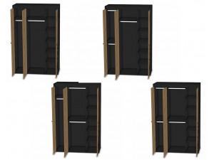 Дополнительная полка и штанга для шкафа - 118н0055