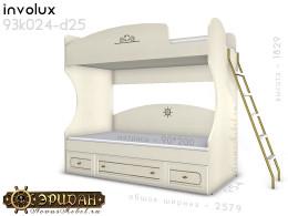Двухярусная кровать с лестницей - 93к024-d25