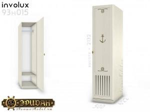 1-дверный шкаф со штангой - 93н015