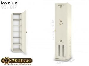 1-дверный шкаф с 5-ю полками - 93н017