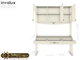 шкаф-полка горизонтальная со встроеным столом - 93н024