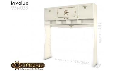 Полка-шкаф горизонтальная - 93н033