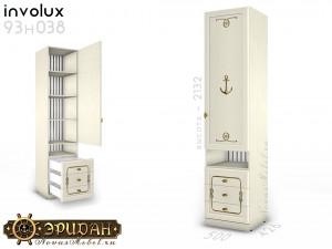 1-дверный шкаф с полками и 3-мя ящиками - 93н038