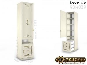 1-дверный шкаф с полками и 3-мя ящиками - 93н039