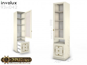 1-дв. шкаф стекло с полками и ящиками - 93н042