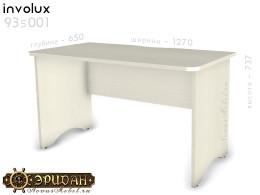 Письменный стол - 93s001
