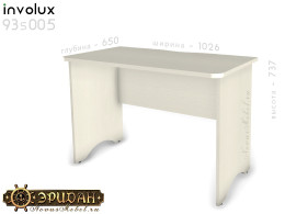 Письменный стол - 93s005