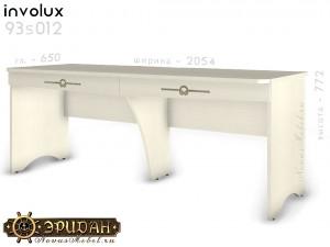 Двойной письменный стол - 93s012