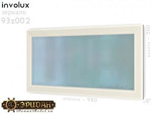 Зеркало в рамке - 93z002