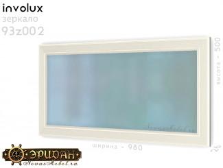 Зеркало в рамке - 93z002.2