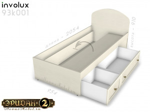 Кровать - 90*200 с ящиками - 93к001