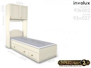 Кровать - 90*200 с ящиками - 93к002