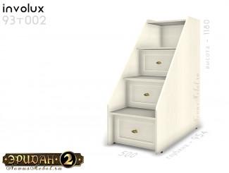 Лестница с ящиками, для 2-х ярусной кровати - 93т002