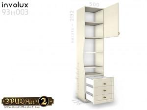 1-дв. шкаф с полками и ящиками - 93н003