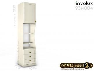 1-дв. шкаф с полками и ящиками - 93н004