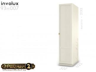 1-дверный шкаф со штангой - 93н007