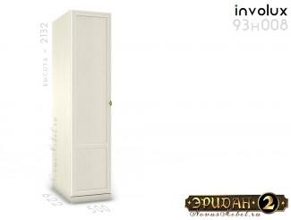 1-дверный шкаф со штангой - 93н008