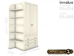 2-х дверный шкаф со штангой и ящиками - 93н009