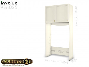 Полка-шкаф-надставка с 2-мя дверками - 93н025