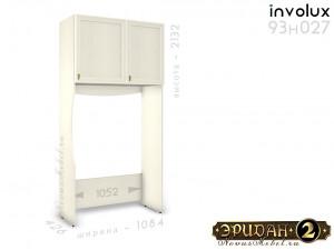Полка-шкаф-надставка с 2-мя дверками - 93н027