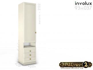 1-дверный шкаф с полками и 3-мя ящиками - 93н037