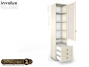 1-дв. шкаф стекло с полками и ящиками - 93н040