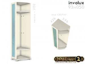 шкаф-окончание, открытый, с зеркалом - 93н050, ЛЕВЫЙ
