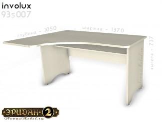 Угловой письменный стол - 93s007