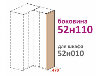 Декоративная боковина для углового шкафа - 52н110