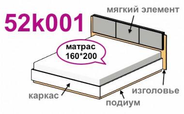 Кровать 160*200 с подъемным механизмом 52k001