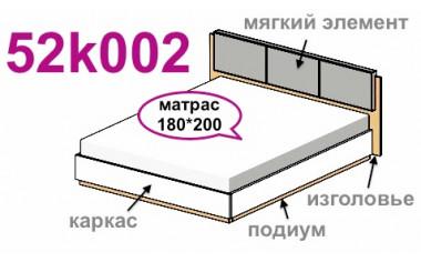 Кровать 180*200 с подъемным механизмом 52k002