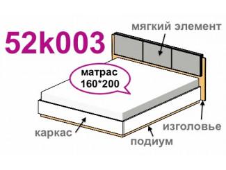 Кровать 160*200 без подъемного механизма 52k003