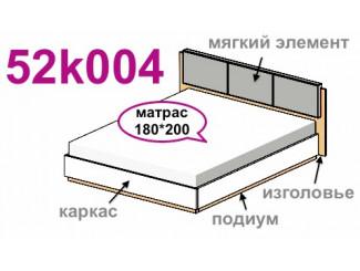 Кровать 180*200 без подъемного механизма 52k004