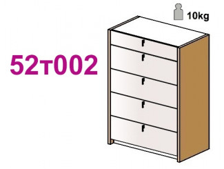 Комод высокий с 5-ю ящиками - 52т002