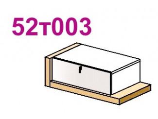 Тумба прикроватная - 52т003