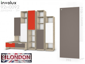 Дверка для стеллажа (на 3 ячейки) Вар.2 - 92н0092