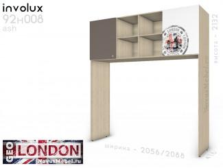 Шкаф-надставка, с 2-мя дверками - 92н008
