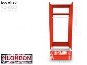2х-дверный шкаф телефонная будка - 92н020 (Red_WhiteTEL)