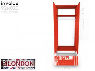 Набор мебели - 2х дверный шкаф, стеллаж, комод и большая полка с опорами - Гео Лондон - (скидка 50%)
