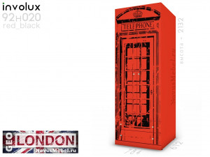 2х-дверный шкаф телефонная будка - 92н020 (Red_BlackTEL)