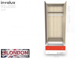 2х-дверный шкаф со штангой - 92н020
