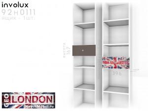 Ящик для стеллажа (поштучно) - 92н0111