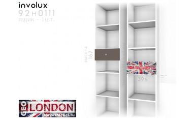 Ящик для стеллажа - 92н0111