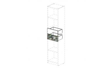 Ящики для стеллажа (комплект из 2шт.) - 92н0111.2
