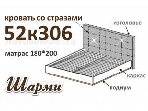 Кровать 180*200 - 52к306
