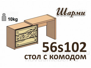 Стол с тумбой - 56s102