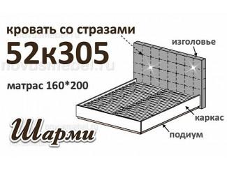 Кровать 160*200 - 52к305